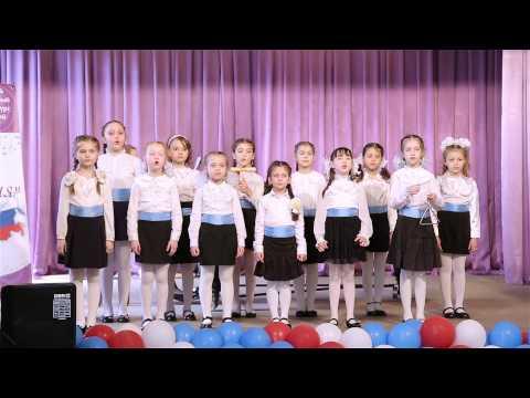 Вокальный ансамбль «Колокольчик» – «Здравствуй, Родина моя!»