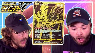 Pokemon Shiny Star V pack battles, winner keeps both packs! feat @I AM WILDCAT