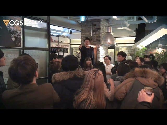 2016 CG5 아카데미 송년회