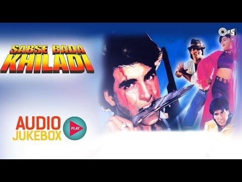 Sabse Bada Khiladi Audio Songs Jukebox | Akshay Kumar, Mamta Kulkarni, Rajesh Roshan