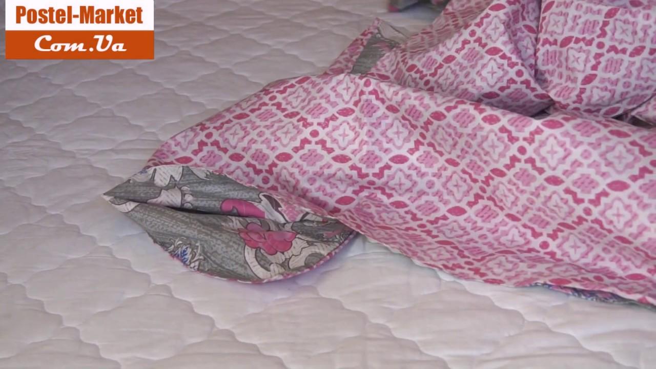 17166 голубой комплект постельного белья детский вилюта. Купить. Сравнить. В избранные. Комплект постельного белья ткань: поплин состав ткани: хлопок при заказе на сумму свыше. 254 постельное бельё сатин viluta™.