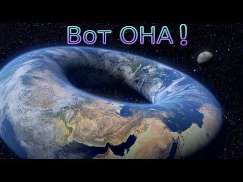 Нам показали настоящую форму Земли!