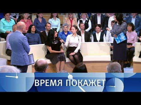 Украина: предложения об обмене. Время покажет. Выпуск от 05.07.2018