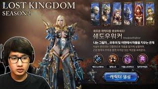 Ada Class Baru! | Lost Kingdom Season 2 - Indonesia | Android Action-RPG