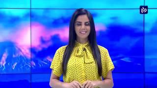 النشرة الجوية الأردنية من رؤيا 26-7-2019 | Jordan Weather