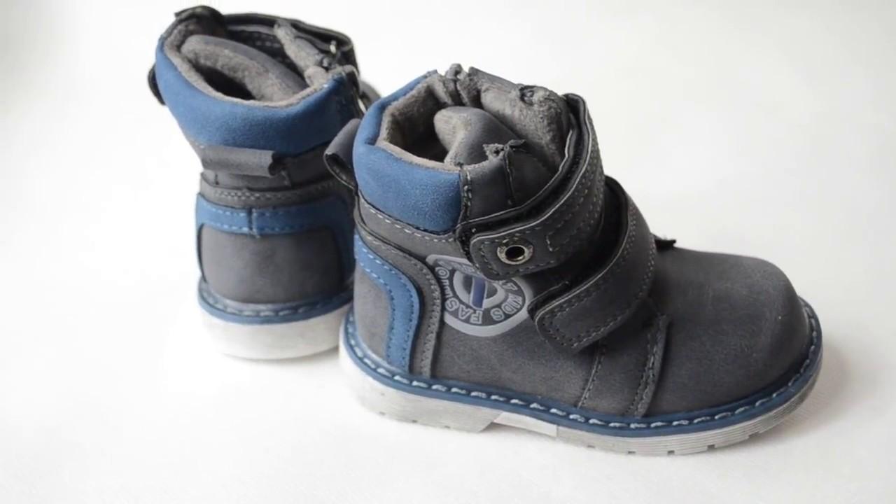 Демисезонные ботинки для мальчика серые Jong Golf 27р.-32р. - YouTube