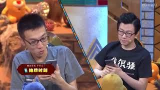 【pandakill】 JY果然是老流氓[720P版] jy 検索動画 30