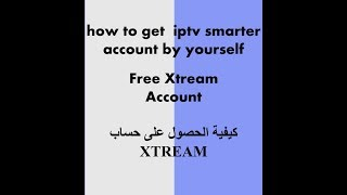 Download How To Get Iptv Smarter Or Xtream Code 2019 MP3