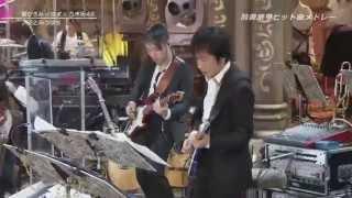 筒美京平ヒット曲メドレー 2013年 thumbnail