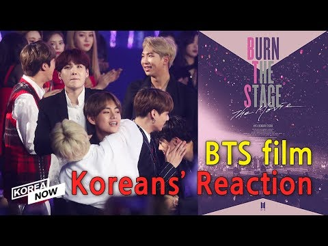 Korean ARMY reacts to BTS' documentary film