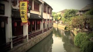 SUZHOU TONGLI - China 2010 - AXM