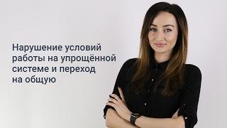 видео Коли подати декларацію про доходи: ФОП перейшов на спрощену систему
