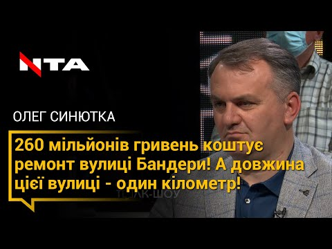 Телеканал НТА: Львів - комфортний для львів'ян?!