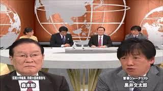 2017朝鮮半島情勢の行方!北朝鮮のミサイルから日本をどう守る?!