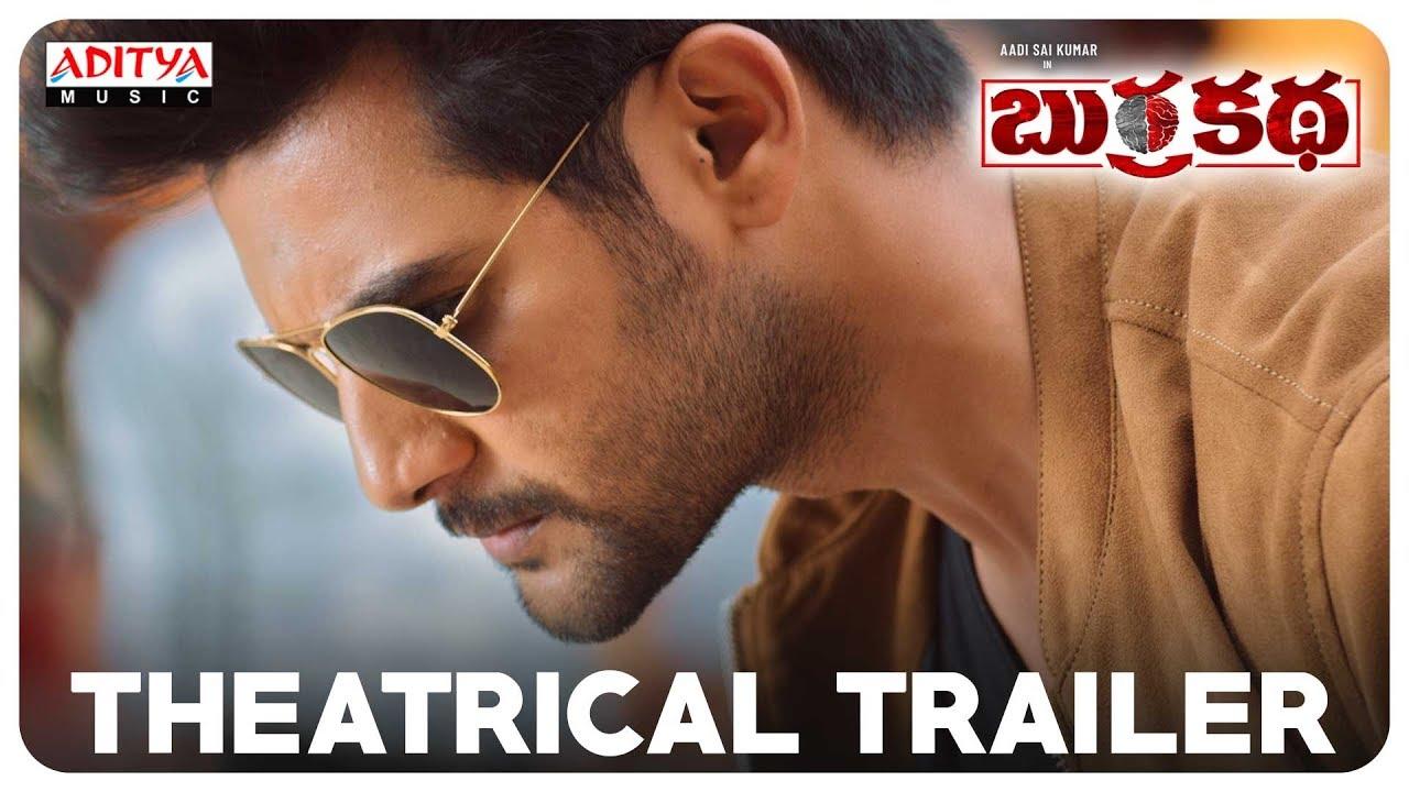 Download Burra Katha Theatrical Trailer || Aadi, Mishti Chakraborthy, Naira Shah |Diamond Ratnababu