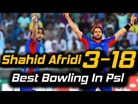 Shahid Afridi Best Bowling 3 for 18 in PSL   Karachi Kings Vs Multan Sultans   HBL PSL 2018 thumbnail