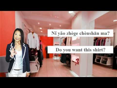 Learn Chinese: Lesson 9 - Shopping