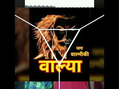 Aamdar Zalya Sarkha Vatatay