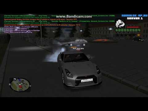 Gta CRMP/Namalsk RP