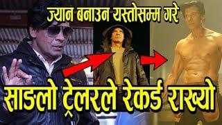 बिराज भट्ट भन्छन्- Sanglo फिल्मका लागि ज्यान बनाउन १५ दिन नुन छोडें- Biraj Bhatta Interview, Shishir