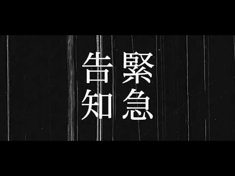 AKB48グループセンター試験開催決定 / AKB48[公式]