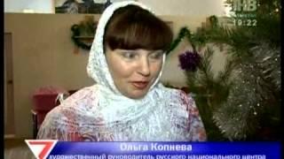 видео Аксубаевский краеведческий музей