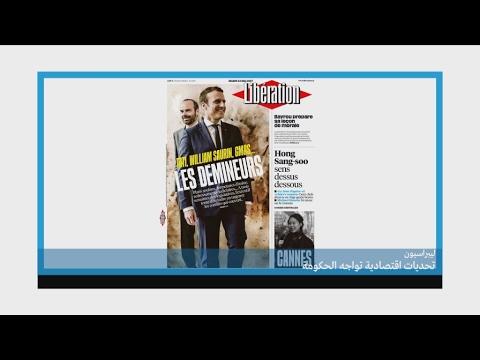 إصلاح قانون العمل الفرنسي.. أول اختبار لماكرون!!  - 18:22-2017 / 5 / 23