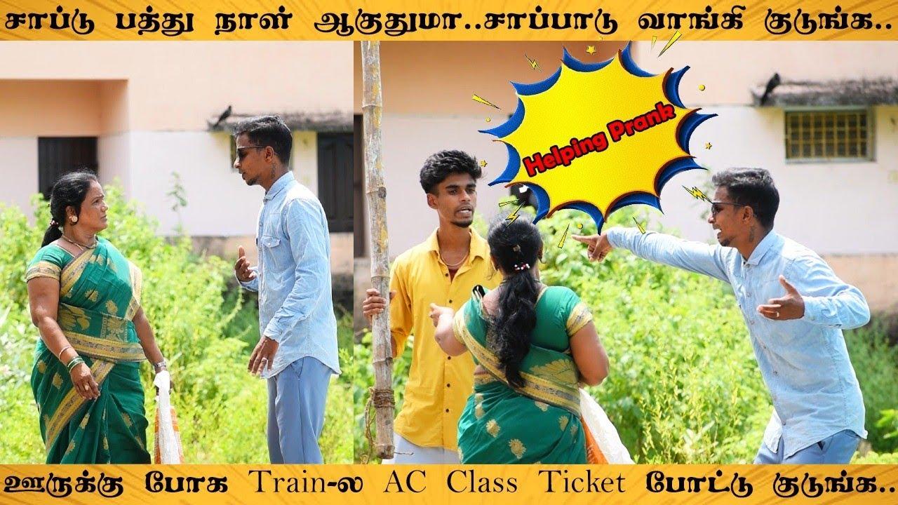 Nalla manithargal irukkumvarai intha ulagam aliyathu   tamil prank   mayilai 360*