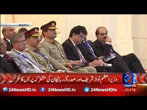 Prime Minister Nawaz Sharif and President Azerbaijan joint press conference
