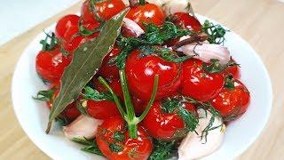 Первые Быстрые малосольные помидоры. Засолка помидоров без консервации.