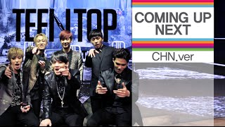 kpop 1thek coming up next chn ver 4th week of september 2014 9월 4주차 korjpn sub