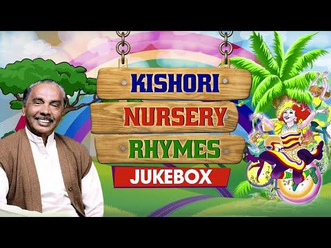 Kishori Nursery Rhymes Jukebox || Nursery Rhymes for Kids || T-Series Kannada