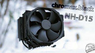Noctua NH-D15 chromax.black Review | The Best Just Got Better!