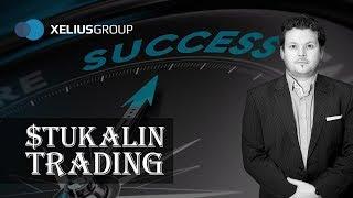Сделки в реальном времени на долларе   Денис Стукалин