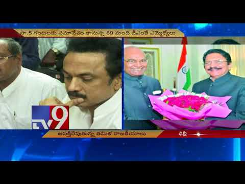 Tamil Nadu - DMK leader Stalin plans for mass resignations? - TV9