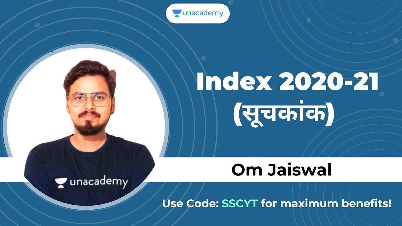 Index 2020-21 (सूचकांक) |Unacademy Live - SSC Exams | Om Jaiswal