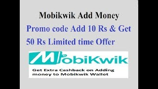 Add Money Offer Add 10 Rs And Get 50 Rs In Mobikwik Wallet Offer Valid For Only New User