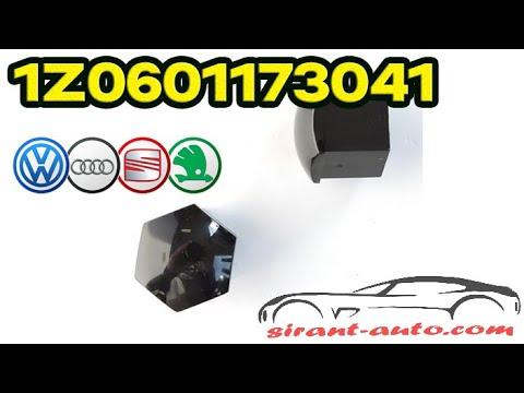 1Z06011739B9 Заглушка колесного болта Skoda