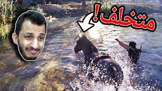 مغامرات مع الحصان المتخلف! Assassin's Creed Odyssey