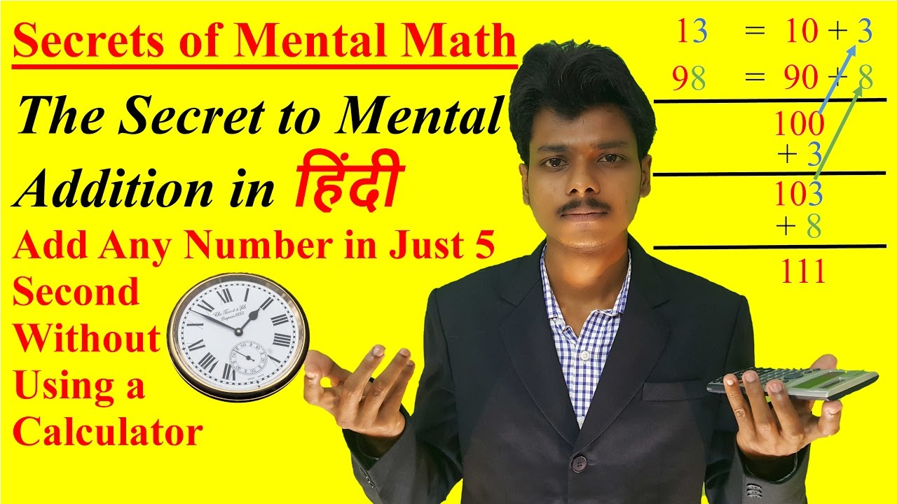 The Secret of Mental Addition in Hindi-Learn Mental Math ...
