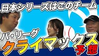 里崎智也 プロフィール プロ野球生活1999〜2014年16年間ありがとうござ...