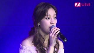 [Park Boram Fan Meeting] Park Boram Performs 'Hyehwa-dong' l MEET&GREET