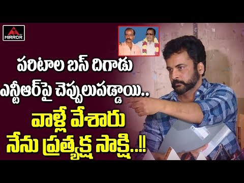Actor Shivaji Explains NTR Viceroy Hotel Incident | Press Meet in Vijayawada | Mirror TV Channel