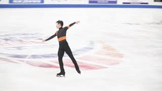 Free Skate Practice 2 - Nathan Chen