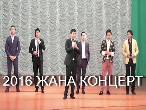 1-сағат күлкі сыйлайды ДИДАР ПЕРНЕБЕК Тел:87051213020 - Видео из ютуба