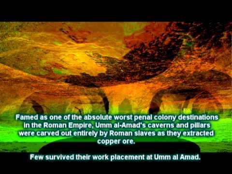 Rescue LiDAR at Umm al Amad Jordan