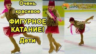 ☺ Очень красивое Детское ФИГУРНОЕ КАТАНИЕ |children's figure skating|.Марина Майская,8лет(Очень красивое Детское ФИГУРНОЕ КАТАНИЕ |children's figure skating|. Марина Майская, 8 лет./ Любимые Дети. МОБИЛЬНОЕ ПРИЛ..., 2015-07-22T20:25:59.000Z)