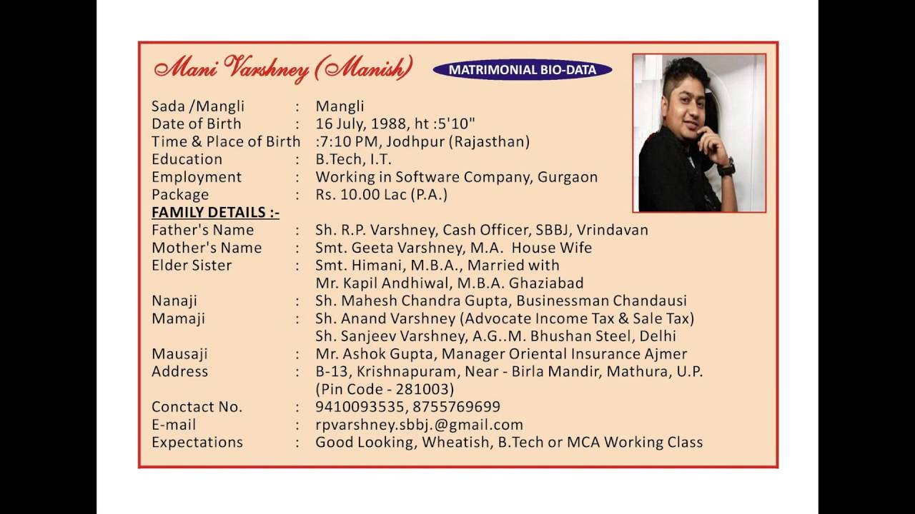 Matrimonial profile sample