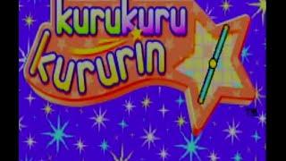 Kuru Kuru Kururin (Wii U Virtual Console IMPORT)- Gameplay Footage