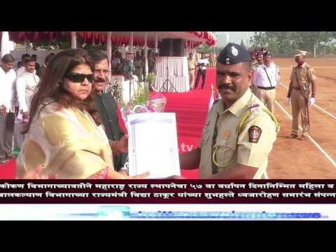 Navi Mumbai Police pared 1 may.2017